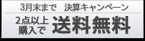 """""""Easy Change"""" 夢の架け橋となり、自らも夢を追い続ける日本のボクシングブランド「イージーチェンジ」公式サイト"""